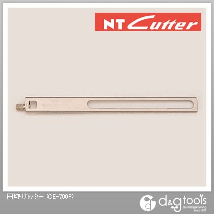 円切りカッター   CE-700P