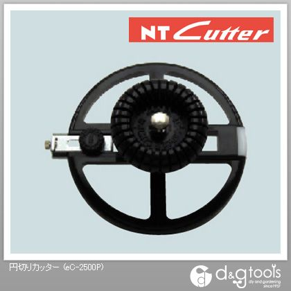 NTカッター 円切りカッター BC501刃2枚付   eC-2500P