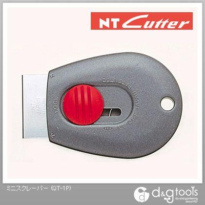 ミニスクレーパー   QT-1P