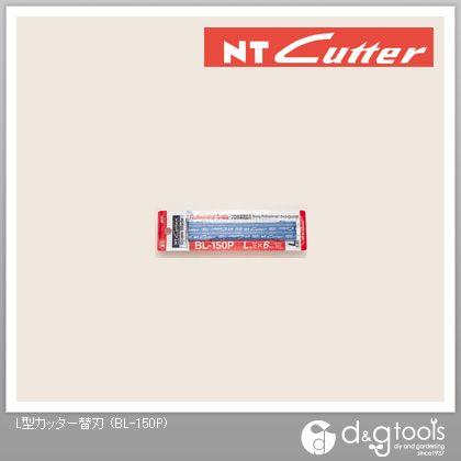 NT替刃   BL-150P