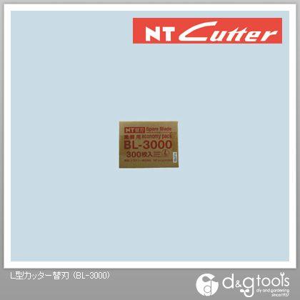 L型カッター替刃 300枚入り (BL-3000)
