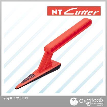 研磨具 NTドレッサー (研削研磨用ヤスリ)   RM-320P