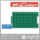 NT cutter joint cutting mat / cutter mat 60*29cm (CM -3500)