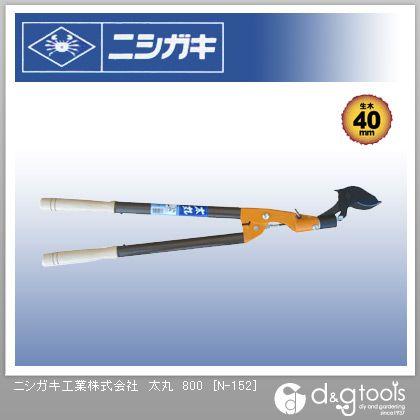 太丸 800 (N-152)