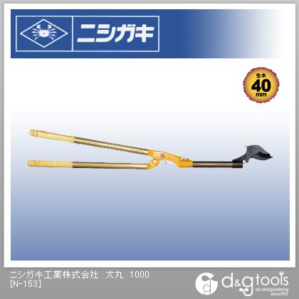 太丸 1000   N-153