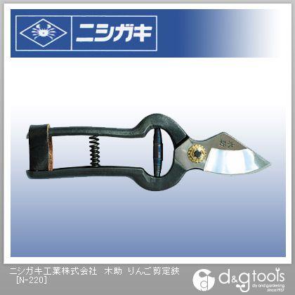 木助 りんご剪定鋏   N-220