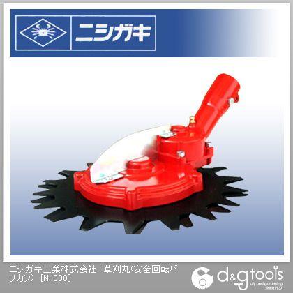 草刈丸(安全回転バリカン)   N-830