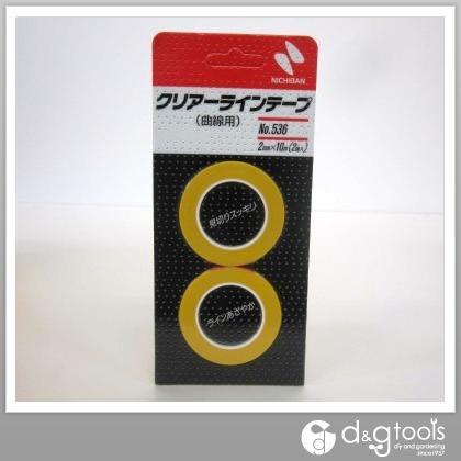 クリアラインテープ (曲線用)  2mm×10m (536)