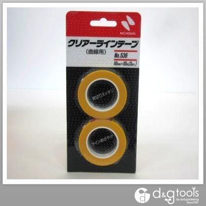 クリアラインテープ (曲線用)   10mm×10m  536
