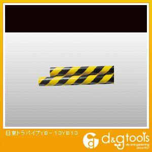 トラパイプ 黄/黒 18×38mm YB13 1 個