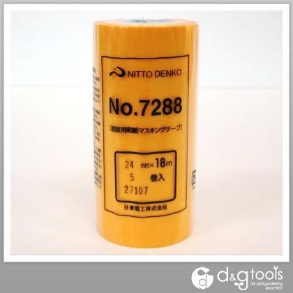 マスキングテープ No.7288  24mm×18m No.7288 5 巻