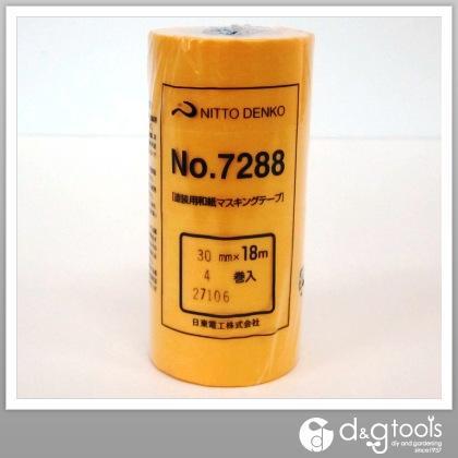 マスキングテープ No.7288 30mm×18m (No.7288) 4巻