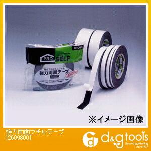 強力両面ブチルテープ  20mm×10m 2609800