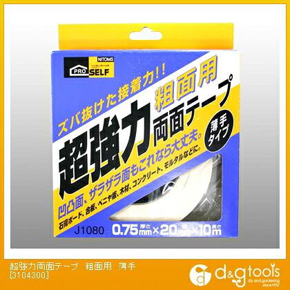 超強力両面テープ 粗面用 薄手 (3104300)