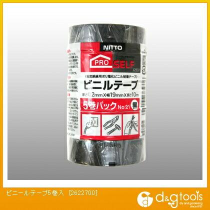 ビニールテープ No21 黒 19mm×10m (2622700) 5巻