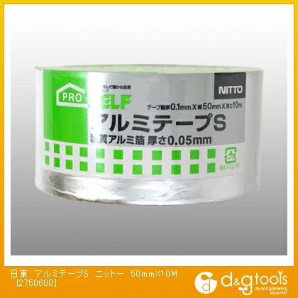 アルミテープS  50mm×10m J3230