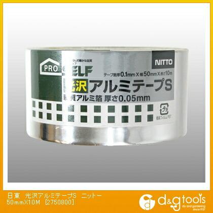光沢アルミテープS  50mm×10m 2750800