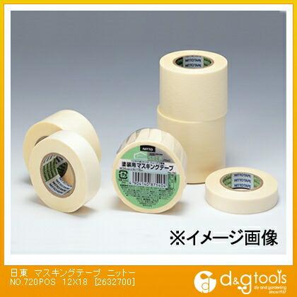 塗装用マスキングテープ No.720  12mm×18m 2632700 1 巻