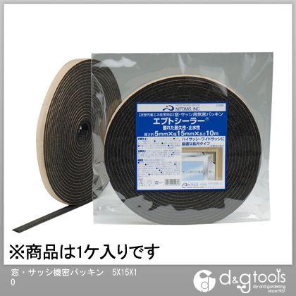 窓・サッシ機密パッキン  5×15×10 G0081