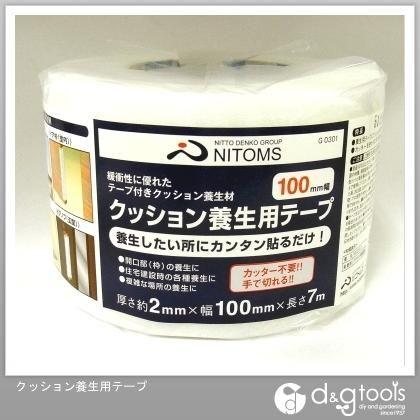 クッション養生用テープ 100mm (G0301)