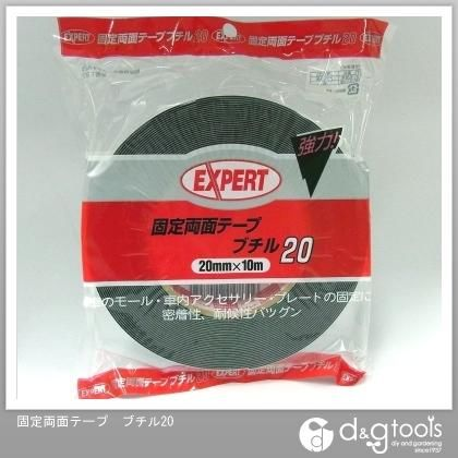 固定両面テープ ブチル 20mm×10m (T207)