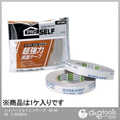 ハイパージョイントテープ 0.8×20×10 (J1250)