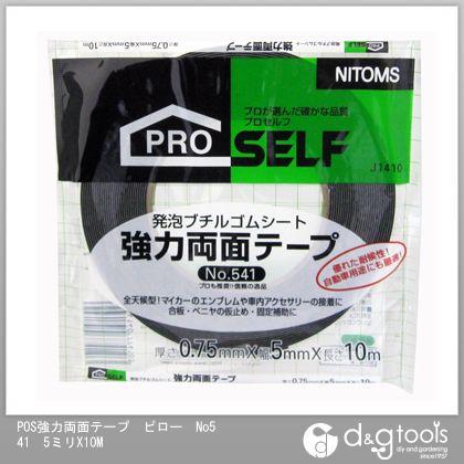 強力両面テープ No541 0.75mm×5mm×10m (J1410)