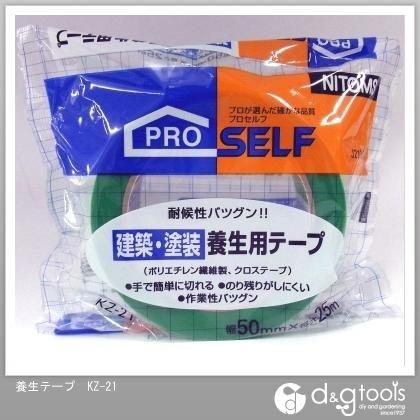 養生テープ  50mm×25m J2100