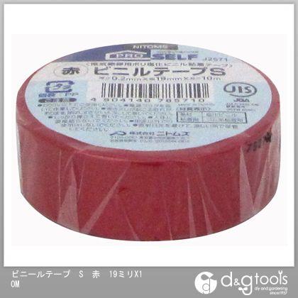 ビニールテープS 赤 19mm×10m J2571