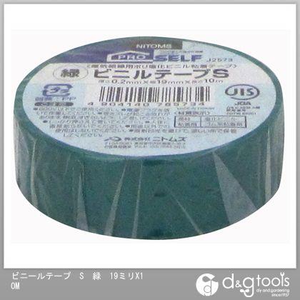 ビニールテープS 緑 19mm×10m J2573