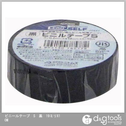 ビニールテープS 黒 19mm×10m (J2577)