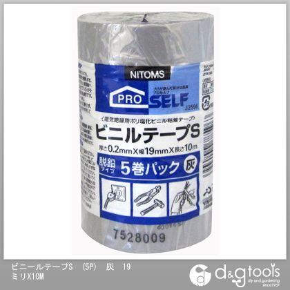 ビニールテープS 灰 19mm×10m J2596 5 ケ