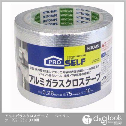アルミガラスクロステープ 75mm×10m (J3050)