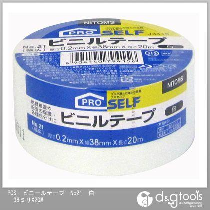 ビニールテープ No21 白 38mm×20m (J3415)