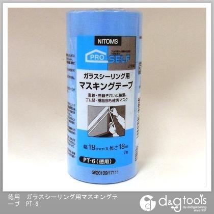 ガラスシーリング用マスキングテープ PT-6  18mm×18m J7910 7 巻