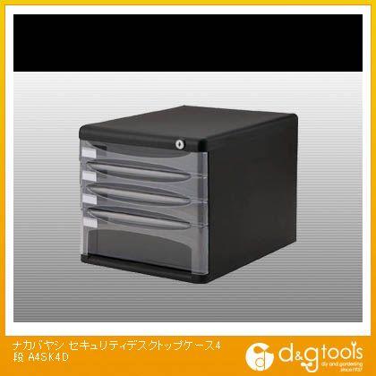 ナカバヤシ ナカバヤシ セキュリティデスクトップケース4段   A4SK4D