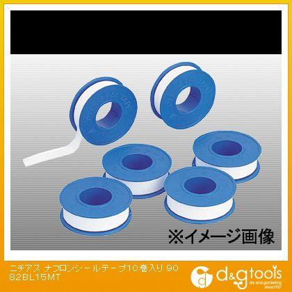ナフロンシールテープ(10巻入)   9082BL-15MT 10 巻