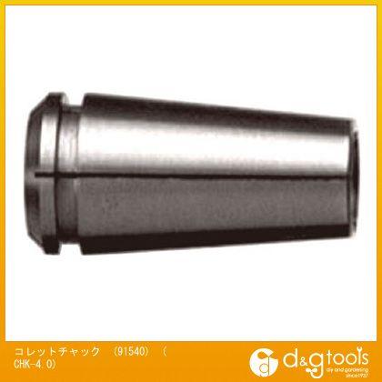 NSK コレットチャック (91540)   CHK-4.0