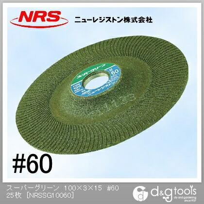 スーパーグリーン 研磨用砥石 100×3×15 #60 (SG1003-60) 25枚