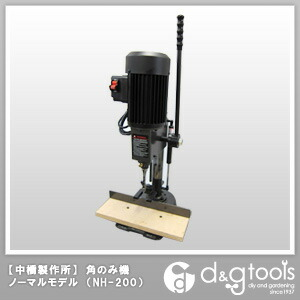 DIY用卓上角のみ機/ボール盤 ノーマルモデル(入門者用)   NH-200