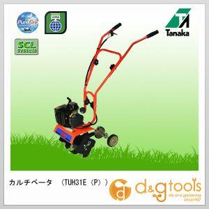 家庭用 2サイクルエンジン式 耕うん機(カルチベータ) くわ太郎 (TUH31E(P))
