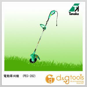 電動草刈機 (PEC-282)