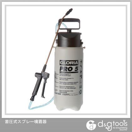 GLORIA(グロリア) 蓄圧式スプレー噴霧器 (Pro5)