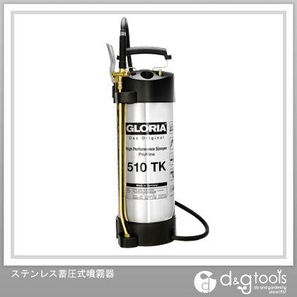 GLORIA(グロリア) ステンレス蓄圧式噴霧器   510TK