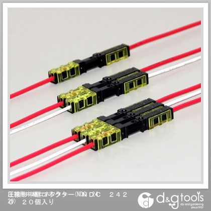 圧接形中継コネクター   NDC 2420 20 個入