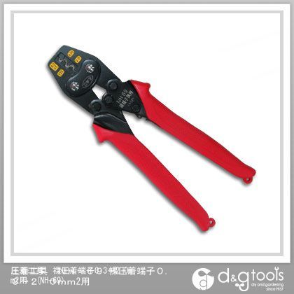 圧着工具 裸圧着端子0.3~2.0mm2用   NH 69
