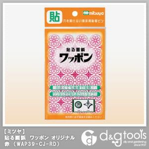 ミツヤ 貼る画鋲シール ワッポン オリジナル 赤  WAP39-CJ-RD