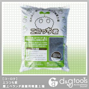 エコっち君 ベランダ/屋上菜園用軽量土壌(培地)  25L  1 袋