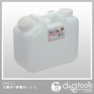 万能ポリ容器  5L NX-5