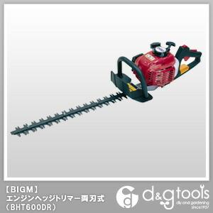 エンジン式 ヘッジトリマー両刃式   BHT600DR